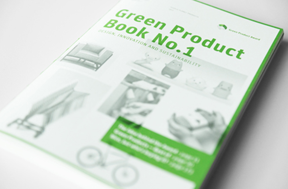 Green Product Book No.1